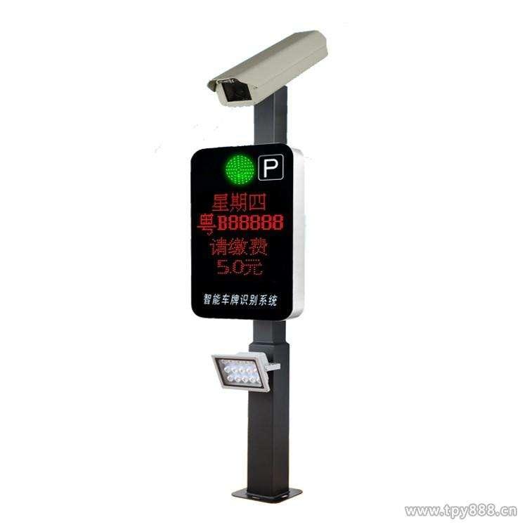 供应河南智能停车场管理系统及车牌识别系统;