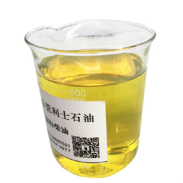 柴油品质保障 柴油价格合理 柴油供货快捷 ;
