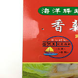 定做食品袋海產品彩色印刷包裝袋冷凍食品包裝袋;