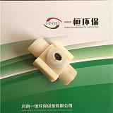 供应优质单孔膜曝气器 生物滤池曝气头 曝气器 质量好发货快