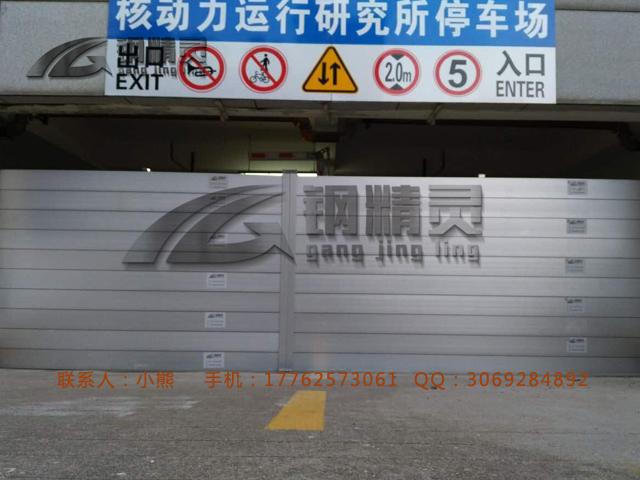 武汉挡水板厂家 不锈钢防汛挡水板_地下车库防洪墙湖北厂家;