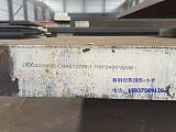 舞钢Q345D低合金板价格;