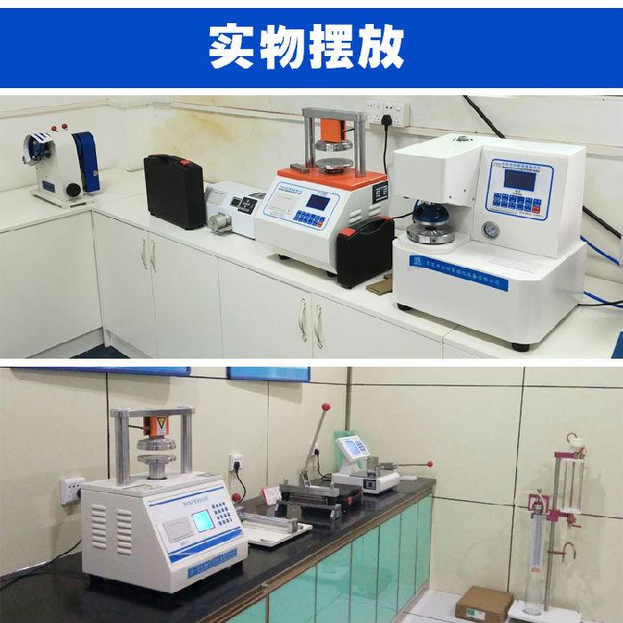 微电脑压缩强度测试仪、纸板纸箱边压强度ECT和粘合ECT强度检测设备