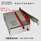 紙張紙板克重、抗張挺度、撕裂、拉力耐折測試標準取樣器