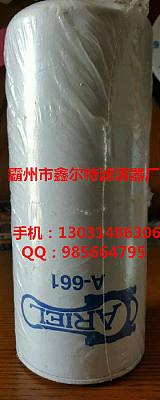 供应 ARIEL A-661 空压机 油(过滤器)滤清器