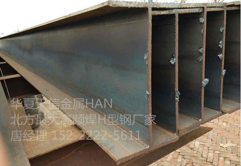 高频焊H型钢;