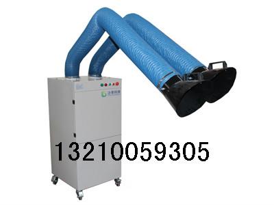 厂家直销双臂系列移动电焊烟尘净化器;