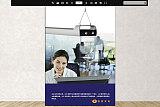 制作多媒体电子画册/公司宣传电子画册/企业产品宣传画册;