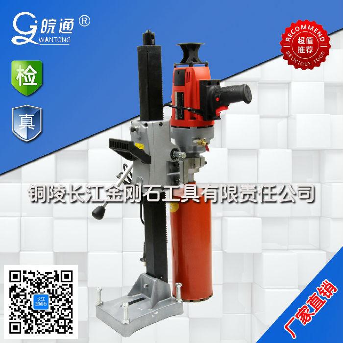手提支架两用型混凝土钻孔机 HZ-168;