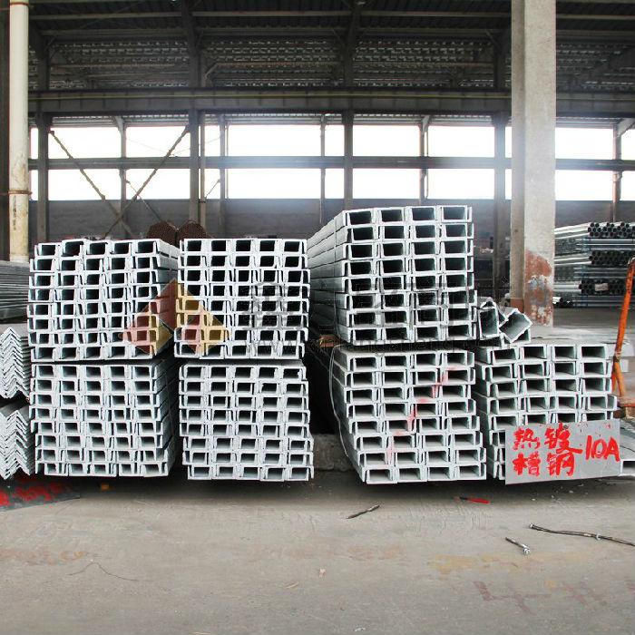 热镀锌槽钢/结构槽钢
