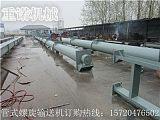滄州管式螺旋輸送機重諾管式螺旋輸送機老廠家
