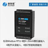 康耐德2路0-5V电压转RS485信号 MODBUS协议【模拟量】输入模块;
