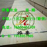什么是免熏蒸木方/什么是免熏蒸木板条/LVL免熏蒸木方条