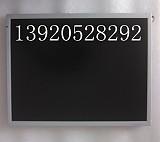 天津維修12寸液晶顯示器求購12.1寸液晶屏;