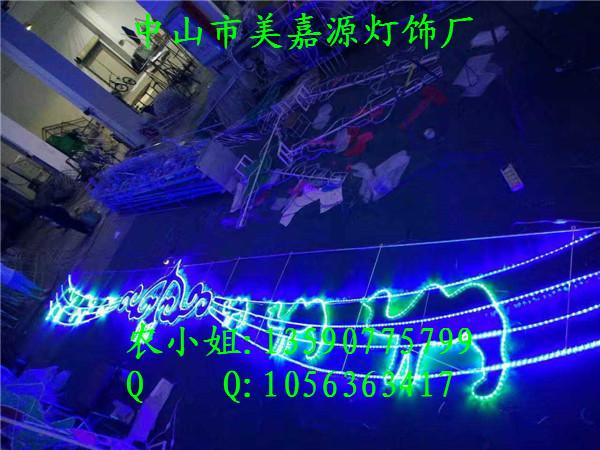 建设路LED跨街灯 梦幻灯光节产品 城市街道春节亮化工程;