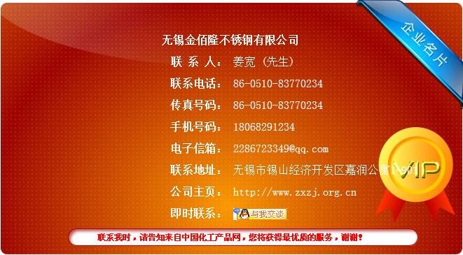 贵州6063g-t6铝管型母线现货报价;