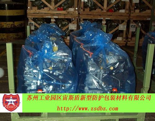 VCI防锈薄膜,VCI薄膜,气相防锈膜,气象防锈膜袋;