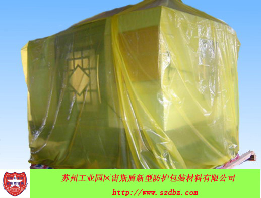 VCI防锈膜,VCI膜,VCI包装膜,出口海运专用气相防锈膜;