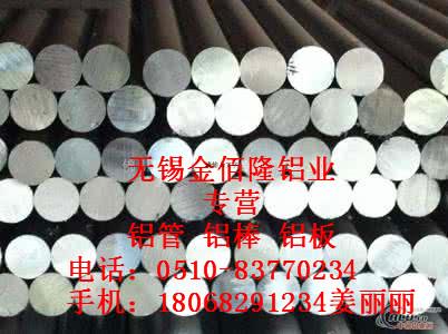 佛山防锈7075-t6铝管;