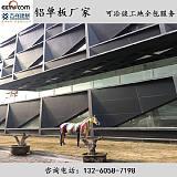 湖北铝单板厂家,幕墙铝板安装,吉祥铝单板,筑就百年品牌;