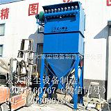 河南PPC32-3气箱脉冲除尘器-布袋除尘器单机除尘器锅炉除尘器;