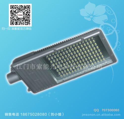 高质量LED路灯,LED街灯,LED球场灯96W;