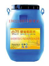 供應ADS道橋用聚合物改性瀝青防水塗料(圖);