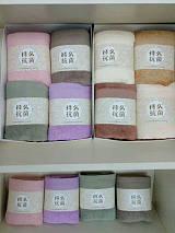 上海毛巾批發/抗菌毛巾品牌就選泓錦功能紡織;