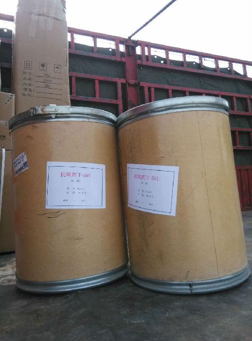 河南郑州99%抗氧剂防老剂T501