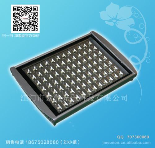 LED路灯,126W路灯,索能大功率灯具;