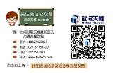 建筑工程BIM技术支持服务,BIM技术企业培训