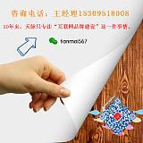 銀川網站設計聯系電話15309518008