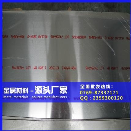 5052氧化西南铝 5052氧化铝板货源现货价格;