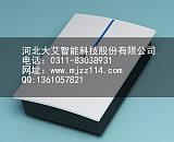 石家庄电子产品外壳设计;