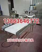 加工千頁豆腐塊的設備有哪些13863646772一套多少錢;