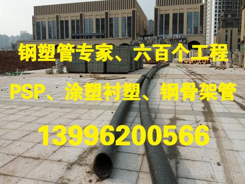 钢丝网pe复合管重庆向融13996200566
