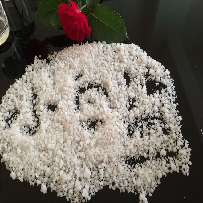 工业盐粗盐 小白盐 工业级氯化钠 养殖腌制用盐;