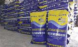 無機輕集料保溫砂漿優質供應商 金陽建材榮獲江蘇省建設科技推廣證;