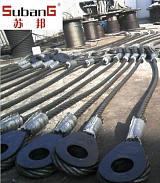 苏邦索具 钢丝绳吊具 铝合金压制钢丝绳 镀锌钢丝绳 质优价廉;