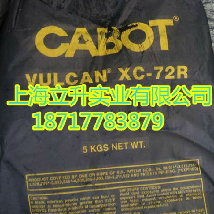 原装进口_品牌一级代理_卡博特导电炭黑VXC-72R