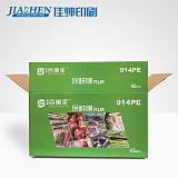广州彩印包装箱专业生产厂家 家电/数码产品/电器瓦楞彩箱印刷;