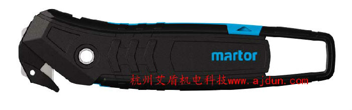 德国martor 新型安全刀SECUMAX 350 No. 350001;
