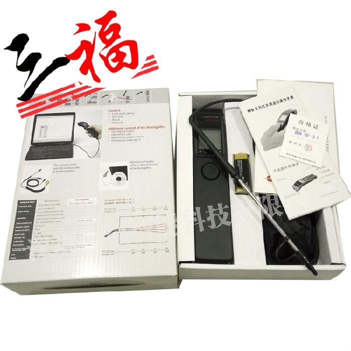 深圳MSpro便携式红外测温仪;