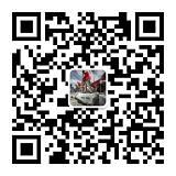 2017亞洲混凝土世界博覽會