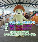 北京卡通人偶服裝制作廠家,吉祥物人偶