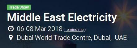 2018年中东迪拜国际电力、照明及新能源展览会;