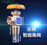 深圳安博智控科技有限公司是智能角阀厂家吗