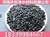 椰壳活性炭;