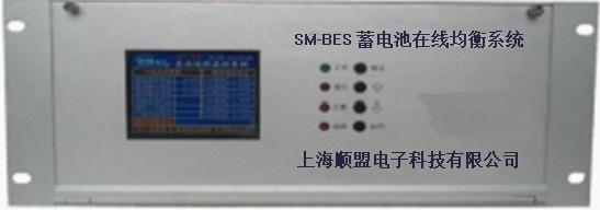 蓄电池在线均衡装置;
