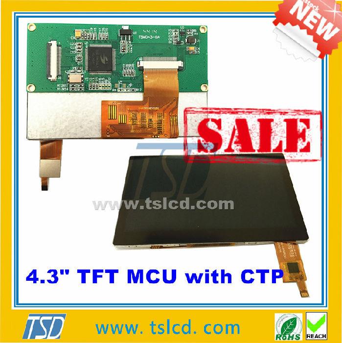 1.44-10.1寸LCD液晶显示屏 带电阻和电容触摸TFT;